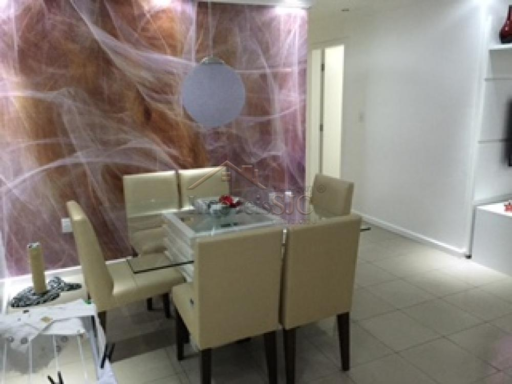 Alugar Apartamentos / Padrão em São José dos Campos R$ 1.700,00 - Foto 2