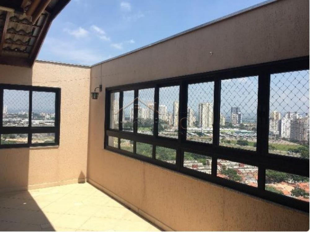 Alugar Apartamentos / Cobertura em São José dos Campos apenas R$ 1.700,00 - Foto 5
