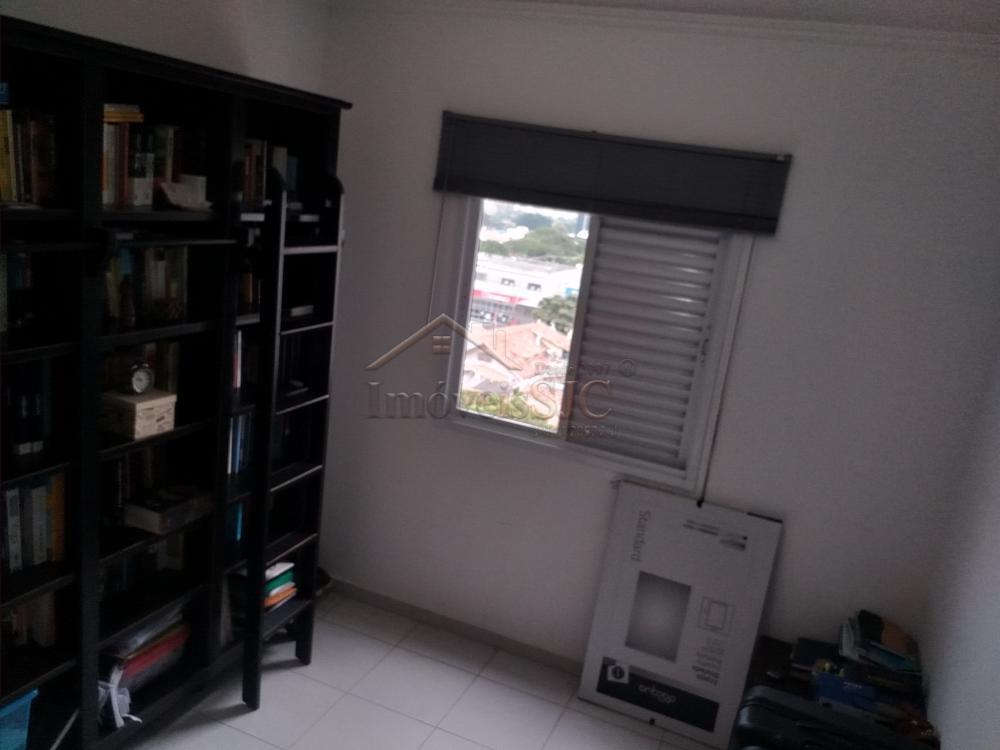 Alugar Apartamentos / Padrão em São José dos Campos R$ 1.300,00 - Foto 4