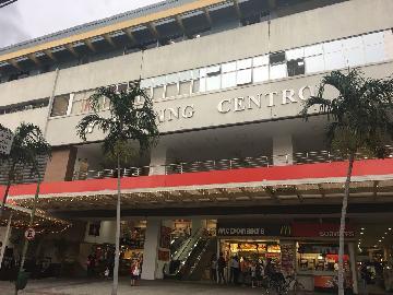 Comprar Comerciais / Sala em São José dos Campos apenas R$ 400.000,00 - Foto 1