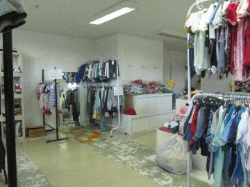 Alugar Comerciais / Sala em São José dos Campos apenas R$ 2.500,00 - Foto 7