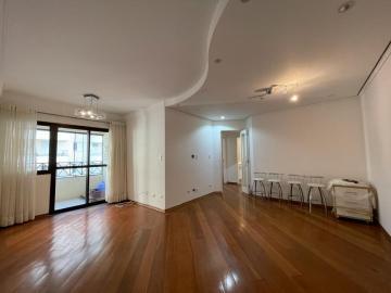 Alugar Apartamentos / Padrão em São José dos Campos R$ 1.800,00 - Foto 12