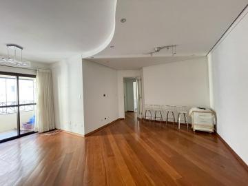 Alugar Apartamentos / Padrão em São José dos Campos R$ 1.800,00 - Foto 13